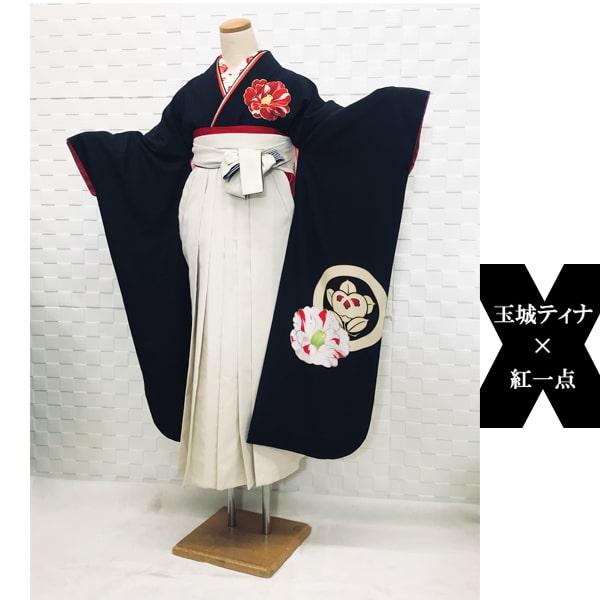 ブランド玉城テイナ×紅一点最新作振袖袴100-173