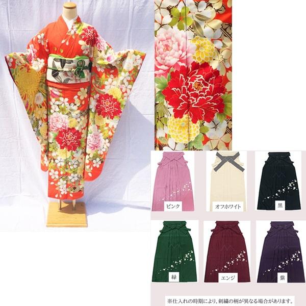 Japanstyle オレンジ地振袖・刺繍袴 大輪の牡丹 No.100-178